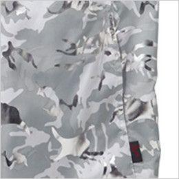自重堂JAWIN 54060 [春夏用]空調服 迷彩 ベスト ポリ100% ポケット