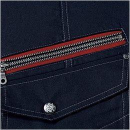 自重堂 56002 [春夏用]JAWIN ノータックカーゴパンツ(新庄モデル) 裾上げNG デザインファスナー