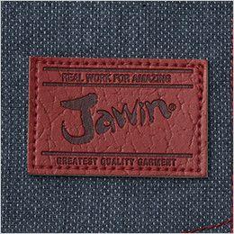 自重堂JAWIN 56404 [春夏用]長袖シャツ(新庄モデル) 革ラベル