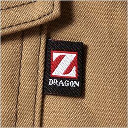 自重堂Z-DRAGON 71002 ストレッチノータックカーゴパンツ ワンポイント
