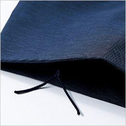 自重堂Z-DRAGON 71602 ストレッチデニムノータックカーゴパンツ パンツ裾紐通し穴