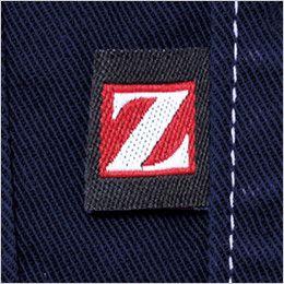 自重堂Z-DRAGON 71802 ストレッチノータックカーゴパンツ フルハーネス対応 カーゴポケット ワンポイント
