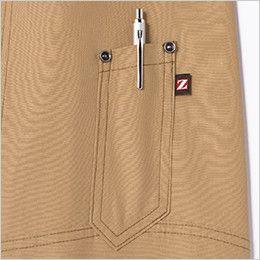 自重堂Z-DRAGON 74000 [春夏用]空調服 綿100% 長袖ブルゾン 左袖 ペン差し付