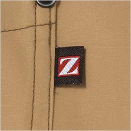 自重堂Z-DRAGON 74000 [春夏用]空調服 綿100% 長袖ブルゾン ワンポイントのブランドネーム
