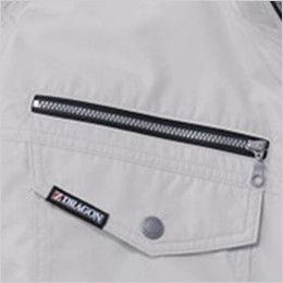 自重堂Z-DRAGON 74080 [春夏用]空調服 長袖ブルゾン ポリ100% 右胸 ファスナー