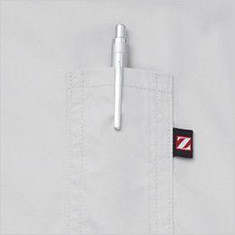 自重堂Z-DRAGON 74080 [春夏用]空調服 長袖ブルゾン ポリ100% 左袖 ペン差しポケット