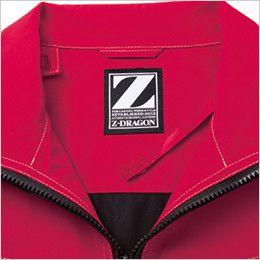 自重堂Z-DRAGON 74100 [春夏用]空調服 長袖ブルゾン 首元の調整ヒモ