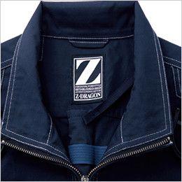 自重堂Z-DRAGON 74110 [春夏用]空調服 フルハーネス対応 綿100% 長袖ブルゾン 調整ヒモ