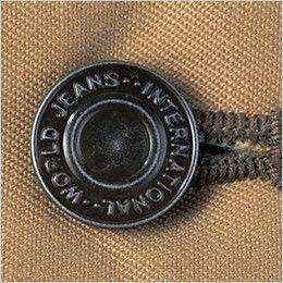 自重堂 75002 [春夏用]Z-DRAGON ストレッチノータックカーゴパンツ タックボタン