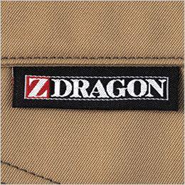 自重堂 75002 [春夏用]Z-DRAGON ストレッチノータックカーゴパンツ ワンポイント