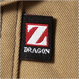 自重堂 75002 [春夏用]Z-DRAGON ストレッチノータックカーゴパンツ ワンポイント(カーゴポケット)