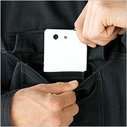 自重堂 75200 [春夏用]Z-DRAGON 綿100%長袖ジャンパー(男女兼用) 携帯電話収納ポケット