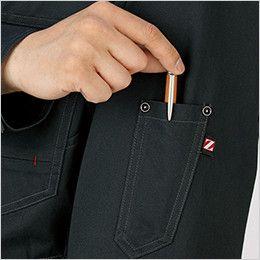 自重堂 75200 [春夏用]Z-DRAGON 綿100%長袖ジャンパー(男女兼用) ペン差し