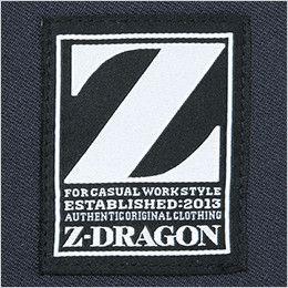 自重堂Z-DRAGON 75300 [春夏用]製品制電長袖ジャンパー(男女兼用) 背ネーム