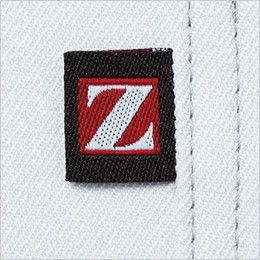 自重堂Z-DRAGON 75300 [春夏用]製品制電長袖ジャンパー(男女兼用) ワンポイント