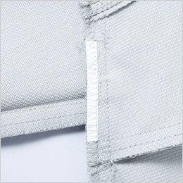 自重堂Z-DRAGON 75300 [春夏用]製品制電長袖ジャンパー(男女兼用) 消臭&抗菌テープ