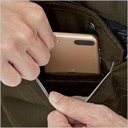 自重堂Z-DRAGON 75404 サマーツイル長袖シャツ 通年  携帯電話収納ポケット