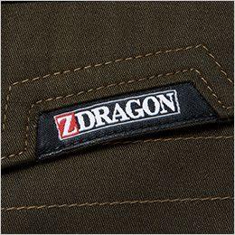 自重堂Z-DRAGON 75404 サマーツイル長袖シャツ 通年 ワンポイント