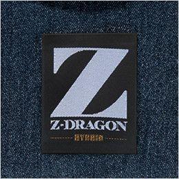 自重堂Z-DRAGON 75600 [春夏用]ストレッチデニム長袖ジャンパー 消臭&抗菌テープ