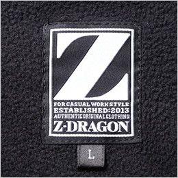 自重堂Z-DRAGON 78000 プルオーバー 背ネーム