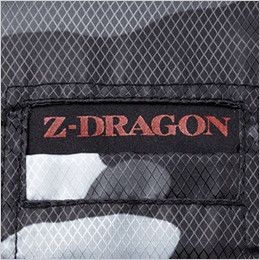 自重堂Z-DRAGON 78000 プルオーバー ロゴプリント