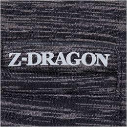 自重堂 78020 [秋冬用]Z-DRAGON 防風ストレッチパーカー ロゴ入り