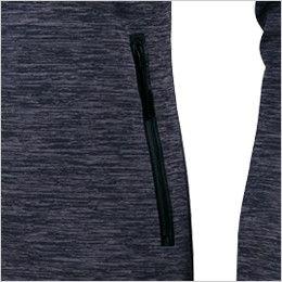 自重堂 78020 [秋冬用]Z-DRAGON 防風ストレッチパーカー ポケット