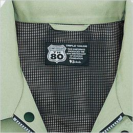 自重堂 80100 エコ 3バリューブルゾン(JIS T8118適合) 背当てメッシュ