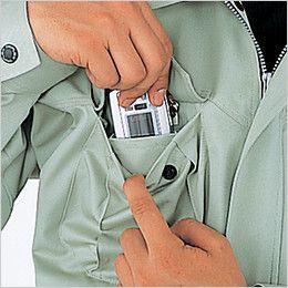 自重堂 80100 エコ 3バリューブルゾン(JIS T8118適合) 右胸 携帯電話収納ポケット