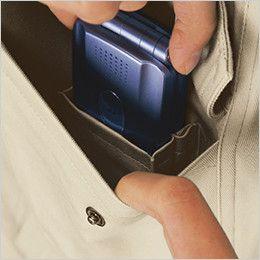 自重堂 80204 綿100%ストレッチ長袖シャツ 右胸 携帯電話収納ポケット