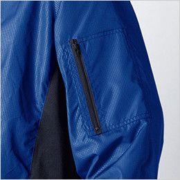 自重堂 81230 フィールドメッセージ ポータブル長袖ジャケット 左袖 ファスナー付ポケット