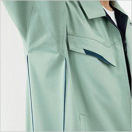 自重堂 85514 [春夏用]製品制電半袖シャツ(JIS T8118適合) ウイングアーム
