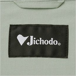 自重堂 86404 [春夏用]ブレバノプラスツイル難燃長袖シャツ 背ネーム