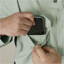 自重堂 86404 [春夏用]ブレバノプラスツイル難燃長袖シャツ 携帯電話収納ポケット