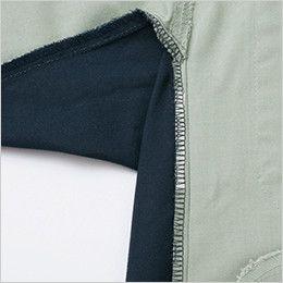 自重堂 86404 [春夏用]ブレバノプラスツイル難燃長袖シャツ 消臭&抗菌テープ