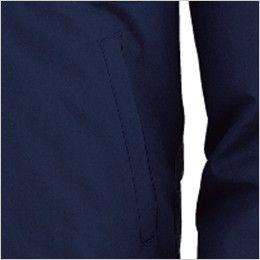自重堂 87020 [春夏用]空調服 綿100% 長袖ブルゾン ポケット