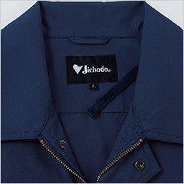 自重堂 87020SET [春夏用]空調服セット 綿100% 長袖ブルゾン 調整紐