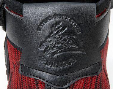 自重堂 S1173 Z-DRAGON セーフティシューズ スチール先芯 ブランドロゴ型押し