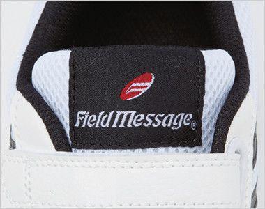 自重堂 S2182 Field Message セーフティーシューズ マジックテープ スチール先芯 ブランドネーム