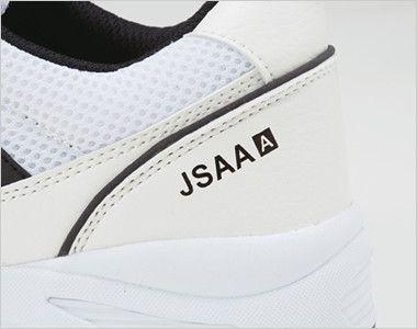 自重堂 S2182 Field Message セーフティーシューズ マジックテープ スチール先芯 JSAA A種 認定プリント