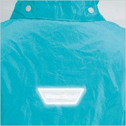 3293 カジメイク ディフェンドレインスーツ(男女兼用) 雨の日の視認性を確保し安全性を高める反射ワッペン付