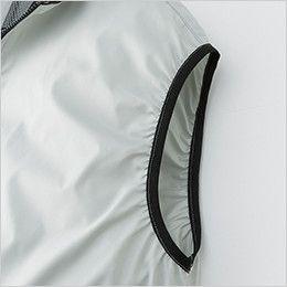 26861SET クロダルマ エアーセンサー ベスト ファンの風が漏れにくいゴム仕様