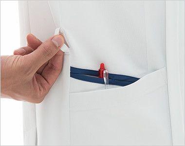 HO1637 ナガイレーベン(nagaileben) ホスパースタット ケーシー(男性用) ループ・収納が多い多機能ポケット