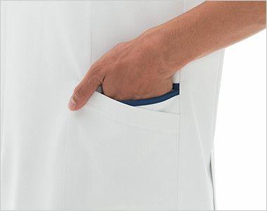 HO1637 ナガイレーベン(nagaileben) ホスパースタット ケーシー(男性用) ポケット
