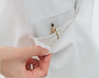LH6212 ナガイレーベン(nagaileben) ビーズベリー ナースジャケット(女性用) ポケットは二重構造で、内側はペン差しポケット