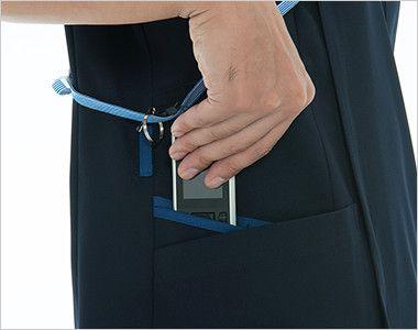 ML1132 ナガイレーベン(nagaileben) スクラブ(男性用) 収納力が豊富な多機能ポケット