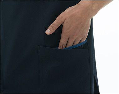 ML1132 ナガイレーベン(nagaileben) スクラブ(男性用) ポケット