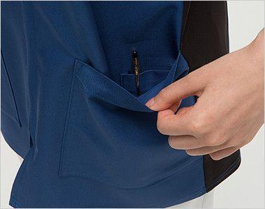 RT5072 ナガイレーベン(nagaileben) スクラブ(男女兼用) 二重で、内側はペン差しポケット