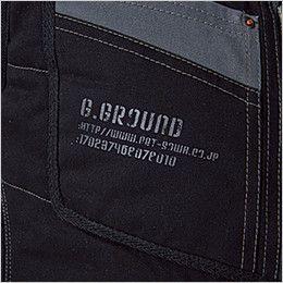 5106 桑和 G・GROUND 防寒ベスト 襟ボア フリース  デザインプリント