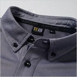 7045-51 G・GROUND 半袖ポロシャツ(胸ポケット付き) 共生地の衿部分